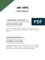 Adya Stotram em Português - Kaula Tantra.pdf