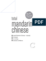 Total Mandarin Chinese