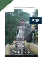 Tanon Sai Jai E-Book Edition