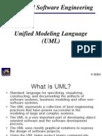 UML 2 Complete