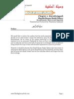 Barailwiyyah History and Aqeedah by Shaykh Ihsaan Ilaahi Zaheer
