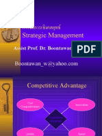 Strategic Management by Asst Prof.Boontawan Wingworn