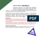 1С Предприятие 8.0. Практическое пособие разработчика