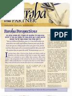 Parsha Patners Reeh 2009
