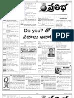 eenadu pratibha 101-115 | Linguistics