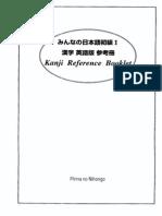 Minna No Nihongo I Kanji Workbook