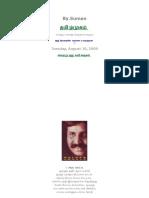 Tamil-Vairamuthu-Kavithaigal 3