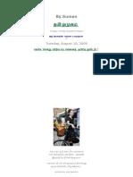 Tamil-Vairamuthu-Kavithaigal 5