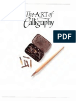 ArtOfCalligraphy Text