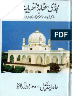Mujadidi Aqaid Wa Nazriyat by Maulana Abdul Hakeem Khan Akhter Shajehanpuri