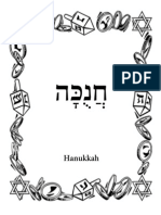 Ritual de Hanukkah