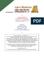 Ponniyin Selvan Part 3 Kolai Vaal