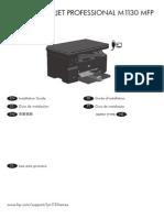Laserjet Professional m1130 Mfp