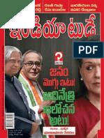India Today Magazine