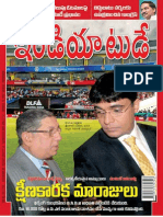 India Today(Telugu) 3Jun2013