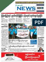 7 Days News Vol 12 No 38