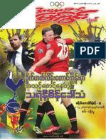Sport View Journal Vol 2 No 47
