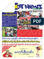 The Hot News Journal PDF (Vol-4,No - 168 )