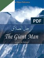 Ar Rijal Al Amlaq the Giant Man