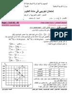3as-phy-u2-ex-ferguani-bacsol-01