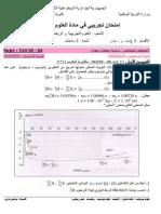 3as-phy-u2-ex-ferguani-bacsol-04
