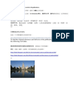 In Chinese (simp) key words to 38 publications. Environmental science, Ecology, Water Science, Biology. With links to full texts or abstracts. http://ru.scribd.com/doc/187909664/