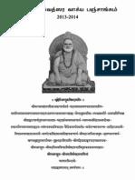 Panchangam Tamil 2013 14