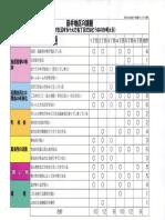 田井少地域ケア会議資料.pdf