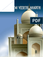 Dutch 40 Hadith PDF