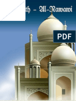 Italian 40 Hadith PDF