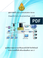 KruComChan Authentication Server