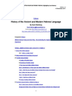 History of Hebrew