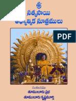 Sri Sathya Sai  Aadhyatmika Sutramulu