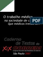 Caderno de Textos COBREM 2007