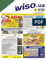 AvisoKharkov46(393) Blue Part