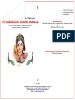 Sri Mahisha Sura Mardhini Stothram - tamil