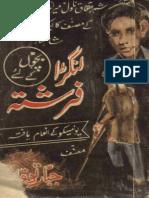 Langhra Farishta-Jabbar Tauqeer-Yosuf Pub Rawalpidi