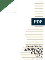 Shopping Guide Vol7