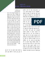 राजेंद्र यादव -  साहित्य—जगत का दीपस्तंभ