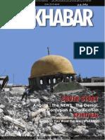 BaKhabar, December 2013