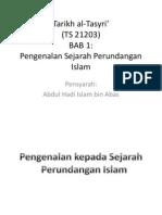 T1 Pengenalan Sejarah Perundangan Islam