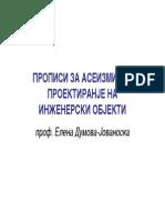 Propisi Za Inzenerski Konstrukcii- II Del