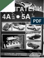 Toyota_4A_5A_7A 2000