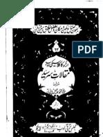 Maqalat Sir Syed Ahmed Khan, Part 09