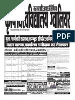 krashigwalior.pdf