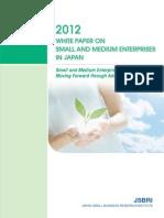 WHITE PAPER SMES 2012.pdf