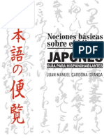 Aprende Japones Nociones Basicas