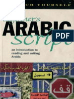 01 Teach Yourself Beginner's Arabic Script