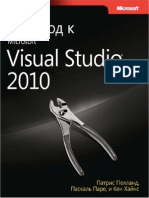 Go to the Microsoft Visual Studio 2010 Pell And