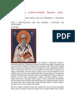 Molitva svetog sveštenomučenika Kiprijana protiv vradžbina